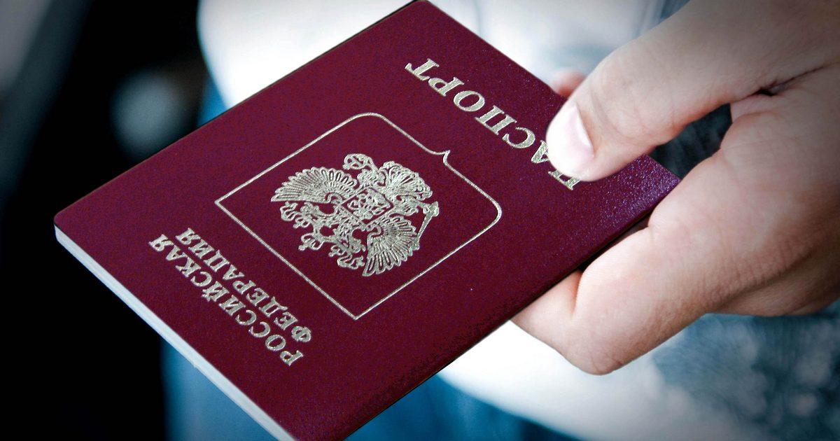 Лица без гражданства прдать на потверждение личности